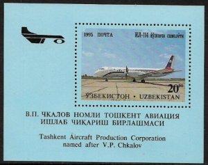 Uzbekistan #95 MNH S/Sheet - Airplane - Jet