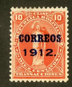 BOLIVIA 99 MH SCV $6.00 BIN $2.75 LIBERTY