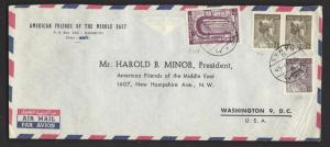 SYRIA 1963 AMERICAN FRIENDS OF THE MIDDLE EAST Corner Card Cover to USA 4 Stamps