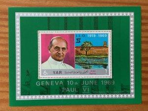 Yemen 1969 Pope Paul VI MS (green), MNH. Scott unlisted.  Mi BL 100, CV €15.00