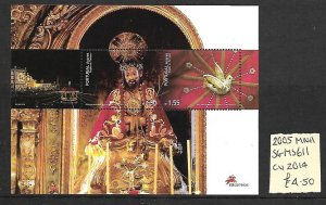 Portugal MNH S/S 611 Religious 2005