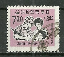 1967 Korea #B9  Soldier with Family used