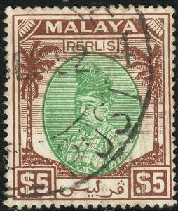 Perlis 1951 (QEII) $5 Green and Brown Used