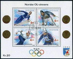 Norway 997 ad sheet,CTO OSLO 10.11.91. Olympics Lillehammer-1994.Gold Medalists.