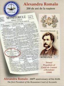 Romania 2019 MNH Alexandru Romalo President Court Accounts 1v M/S People Stamps
