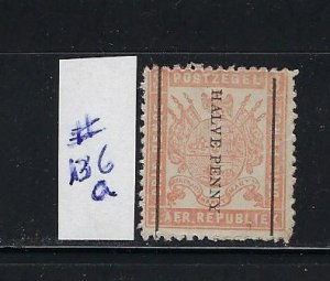 TRANSVAAL- SCOTT #136A 1885 SURCHARGE READING DOWN- MINT HINGED