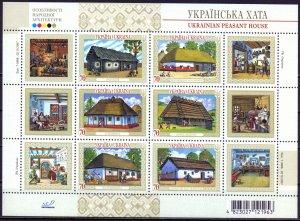 Ukraine. 2007. bl63,64. Architecture. MNH.