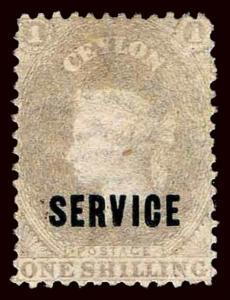 1869 Ceylon #O5 Official Black Overprint - Unused NG - VF - CV$175.00 (E#3616)