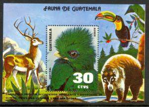 GUATEMALA 1979 QUETZAL Airmail Souvenir Sheet Sc C680 MNH