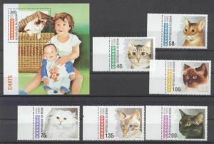 Benin 761-67 MNH Cats/Children SCV6.95