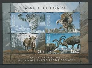 Kyrgyzstan 2014 Fauna MNH sheet