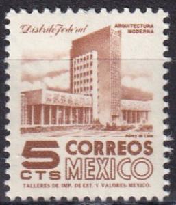 Mexico #875  MNH   (SU7440)