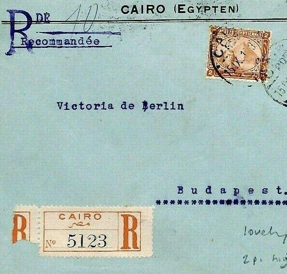 CS231 Egypt PYRAMIDS 2pi HIGH VALUE 1911 Cover Registered BANK WAFER SEAL Cairo
