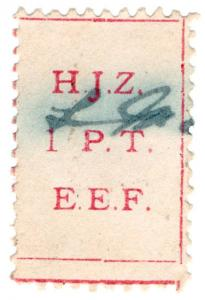 (I.B) Palestine Revenue : Hejaz Railway 1PT (inverted watermark)