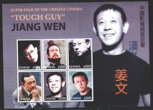 Ghana. 2004. Small sheet 3592-97. Wen, actor, film director, stage designer. ...