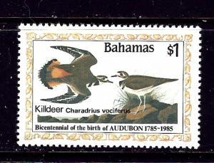 Bahamas 579 MNH 1985 Birds HV of set