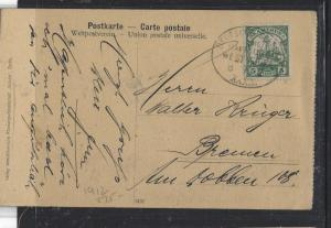 GERMAN CAMEROUN (P1809B) 1912   5PF ON PC TO GERMANY SOLDIERS GERMAN IN PICTURE