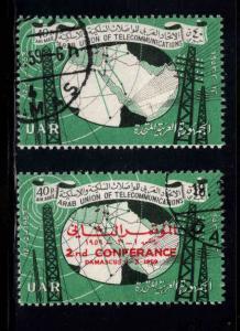 Syria UAR  Scott C20-21 Used Stamp set