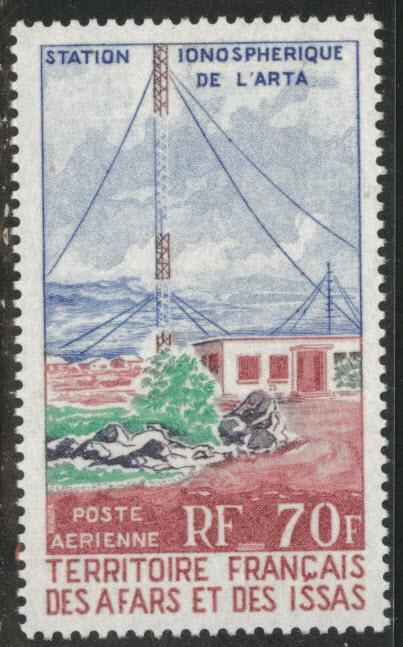 Afars and Issas Scott C57 MNH**  1970 Ionosphere radio tower