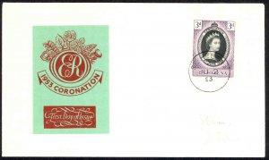 St. Helena Sc# 139 FDC cachet 1953 6.2 QEII Coronation