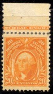 Philippines Stamp #297 MNH - George Washington w/ Inscription on Tab