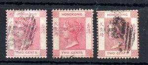 Hong Kong 1882 2c all 3 shades fine used CA #32 + a & b WS14342