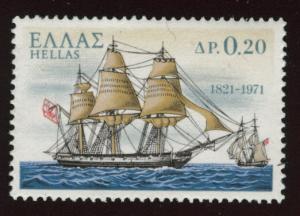 GREECE Scott 1005 MNH** tall ship stamp
