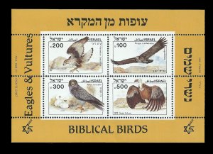 Israel 899A MNH