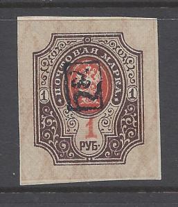 Armenia 1919 Scott 44mh scv $8.00 Less 60%=$3.20 BIN