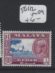 MALAYA KEDAH  (PP2303B)  SULTAN   $1.00   SG 112   MOG