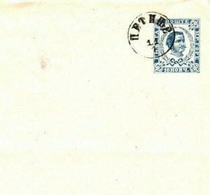 Montenegro Postal Stationery Envelope CTO c1890{samwells-covers}ST7