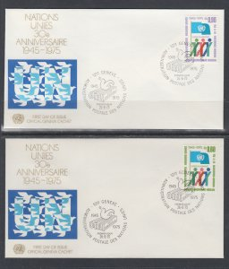 UN Geneva 50-51 Anniversary Geneva U/A Set of Two FDC