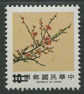 STAMP STATION PERTH Taiwan #2441a Specimen  1984 MNH CV$?