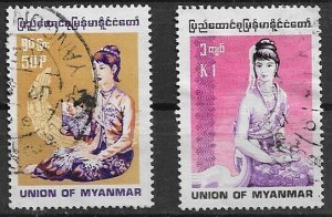 Myanmar Burma - used  - 2 issues