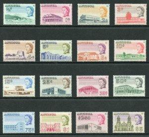 Antigua SG180/95 1966 Set perf 11.5 x 11 Fresh U/M