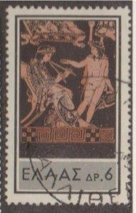 Greece Scott #655 Stamp - Used Single