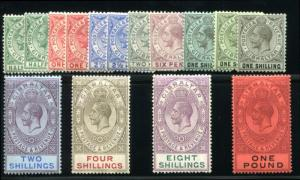 Gibraltar 66-76 MLH Prime KGV set + 3 shades of 1 sh.