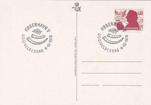 DEFD59) 1978 Denmark - Adam Oehlenschläger - Postcard FDC