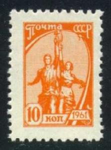 Russia #2446 Workers' Monument, MNH (3.75)