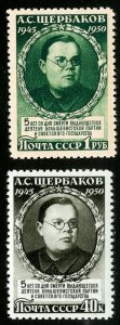Russia Stamps # 1460-1 MNH XF