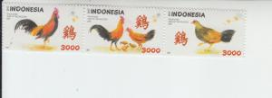 2017 Indonesia Year of the Rooster S3 (Scott NA) mnh