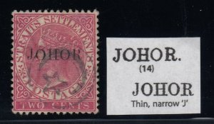 Johore (Malaya), SG 14a, used Thin, Narrow J variety