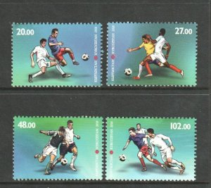 2018 KYRRGYZSTAN   -  SG: N/A - FIFA WORLD CUP, RUSSIA - UNMOUNTED MINT