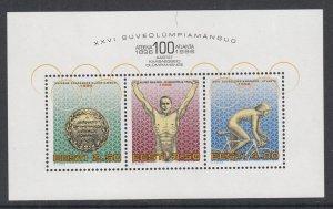 Estonia 305 Souvenir Sheet MNH VF