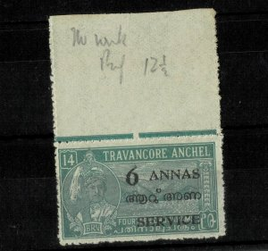 India Travancore Cochin 1949 6a SG 7ba perf.12.5 ? mnh very rare cv 500 gbp