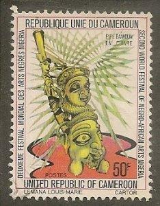 Cameroun   Scott 627   Copper Pipe    Used
