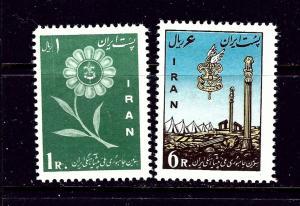Iran 1162-63 MNH 1960 Boy Scouts