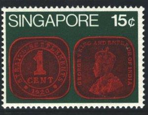 Singapore Sc#150 MNH