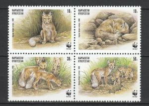 Kyrgyzstan MNH Block Wolves WWF  1999
