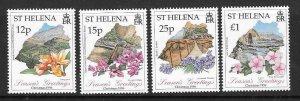ST.HELENA SG730/3 1996 CHRISTMAS MNH